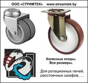 Колеса для промышленных тележек и шпилек в Минске